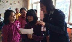 英孚英语成功参与北京中小学英语学科改革