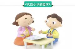 上海英孚Small Stars 3.0助力幼升小