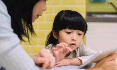 2020英孚英语寒假课程越早报名优惠越多
