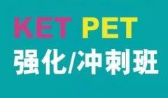 上海英孚教育手把手教你如何查询KET/PET成绩