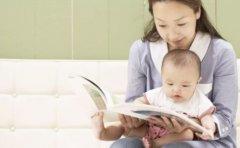 英孚教育分享父母均学霸娃却是学渣科学解释