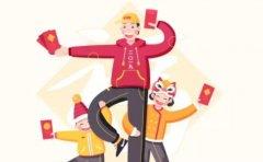 上海英孚教育分享五福用英语怎样表达内含福利