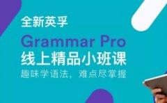 孩子语法学习困难有上海英孚少儿英语线上课程